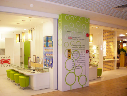 Nanyang Optical eco-store 1