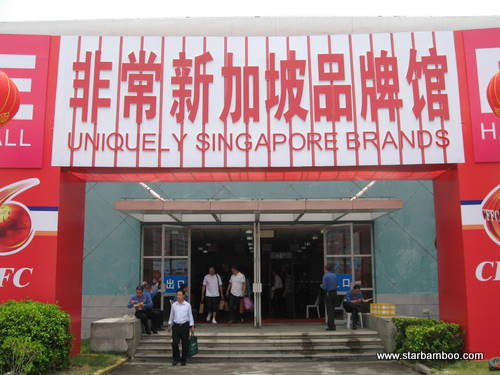 Uniquely Singapore Brands Fair